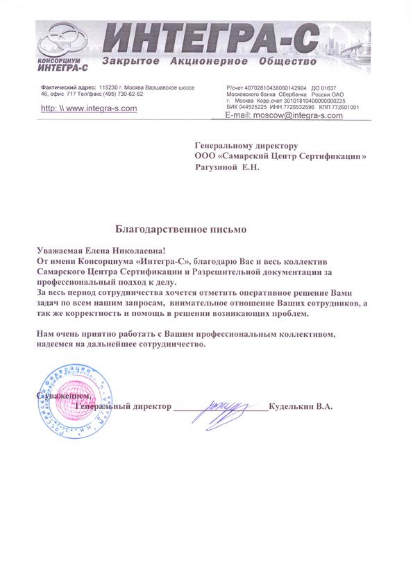 Перечень нормативных документов об обязательная сертификация торфяные машины сертификация